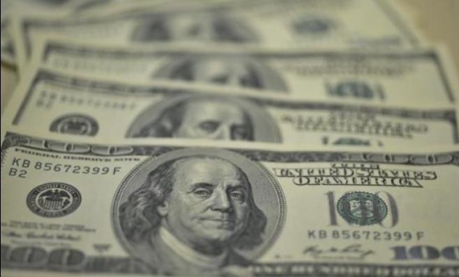 Imagem ilustrativa da notícia: Fitch rebaixa nota de crédito do Brasil