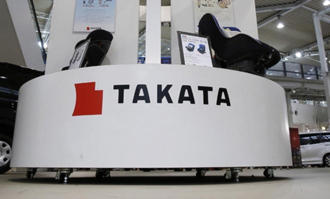 Imagem ilustrativa da notícia: Venda da Takata é concluída por R$ 5,45 bilhões